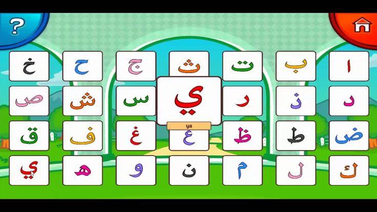 Belajar Pengucapan huruf Hijaiyah (untuk anak)