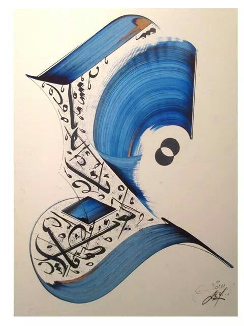 """Arabic calligraphy"" Beautiful. I've been studying the art of words for several years but I have yet to fully grasp the meaning of works such as this."
