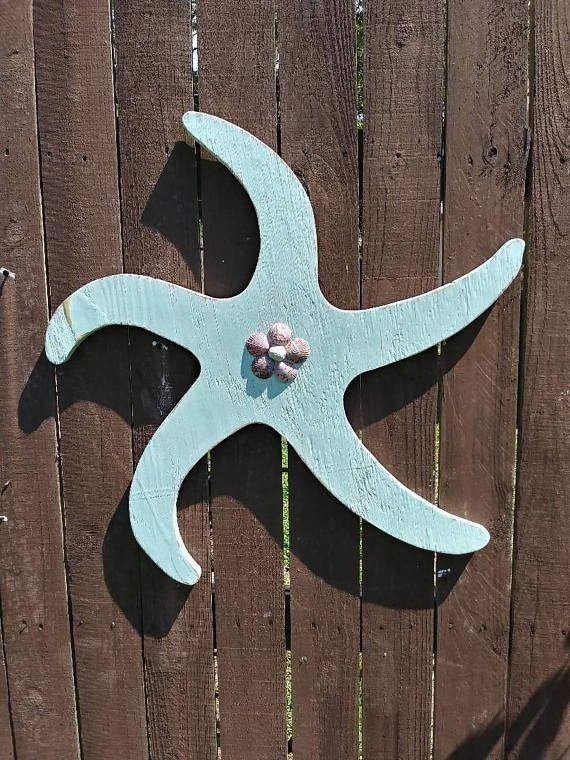 Starfish Sea-star Large Tropical Yard Decor in Light Sea Green