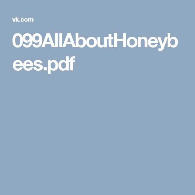 099AllAboutHoneybees.pdf