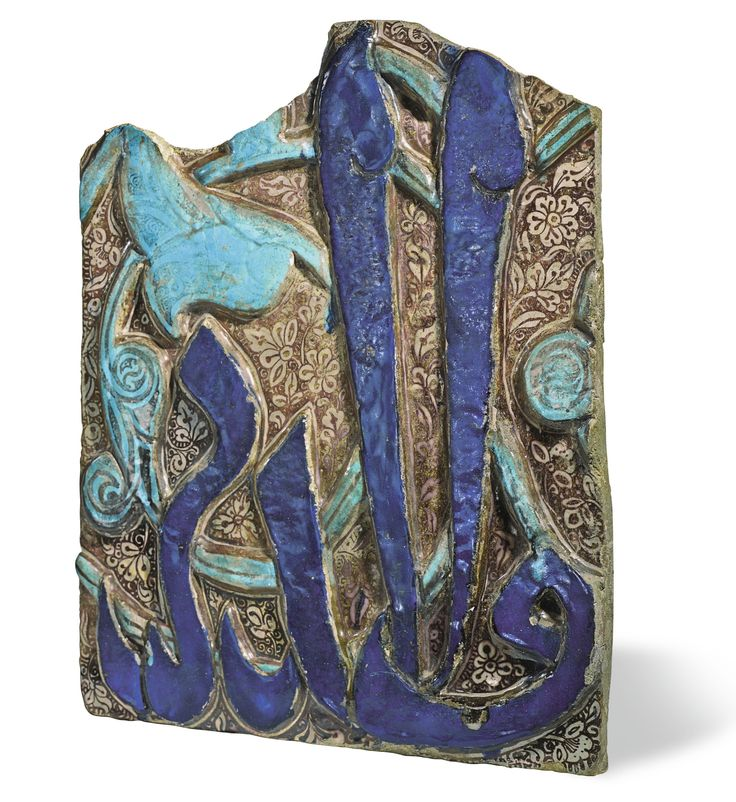 A monumental lustre pottery tile fragment, Persia, 13th/14th century