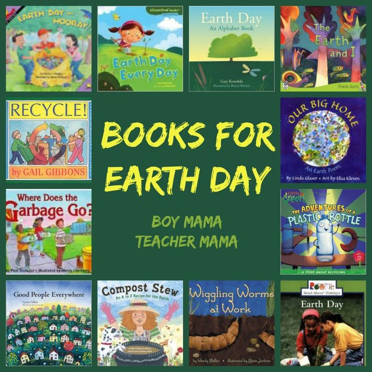 Boy Mama Teacher Mama  Books for Earth Day