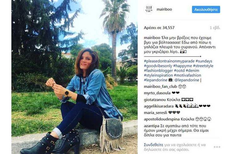 Le Pandorine, οι αγαπημένες τσάντες των celebrities και της Μαίρης Συνατσάκη