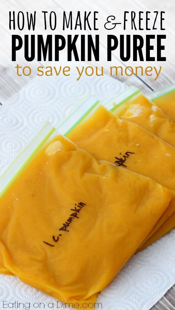 How to make Pumpkin Puree to use in all your favorite pumpkin recipes.