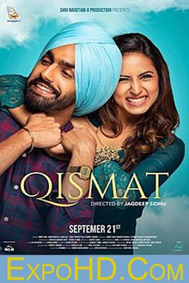 qismat ammy free download