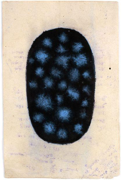 Anonymous tantric painting, Shiva Linga, 1999, Udaipur