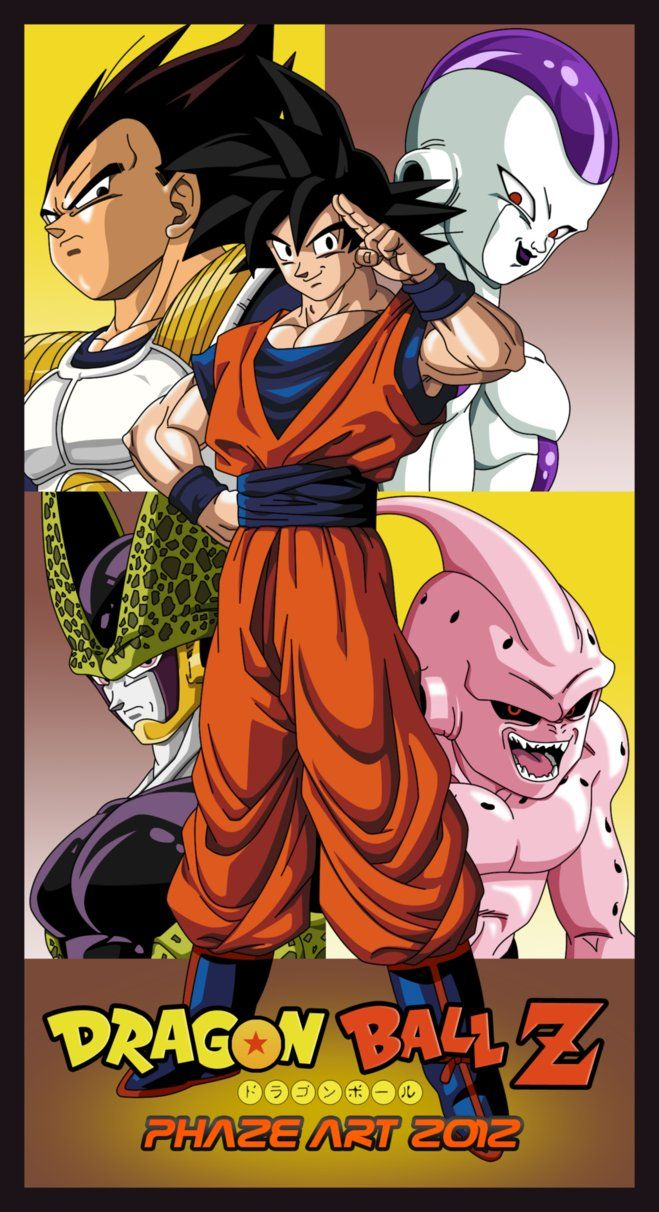 DRAGON BALL Z THE LEGEND