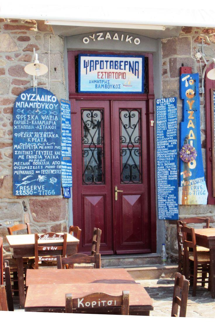 OUZADIKO, Molyvos, Lesvos Greece