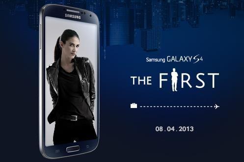 "Samsung lancia ""The First"", il concorso per vincere un Galaxy S4  http://androidlike.com/samsung-lancia-the-first-il-concorso-per-vincere-un-galaxy-s4-887.html  tag di riferimento: http://androidlike.com/tag/samsung-galaxy-s4"