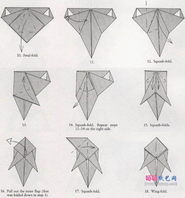 origami kangaroo 2