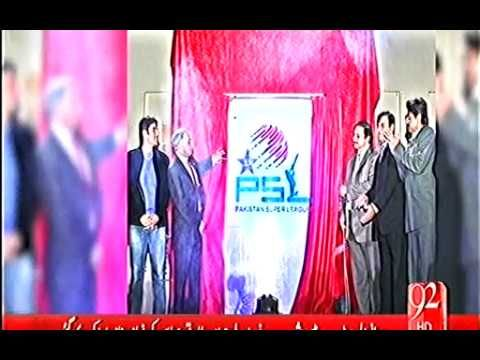 Pakistan Super League Logo presentation some matches could be played in UAE