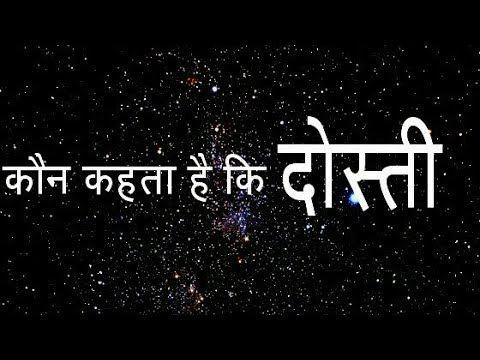 Best Friendship status|| Friendship day Status video || WhatsApp status video - YouTube