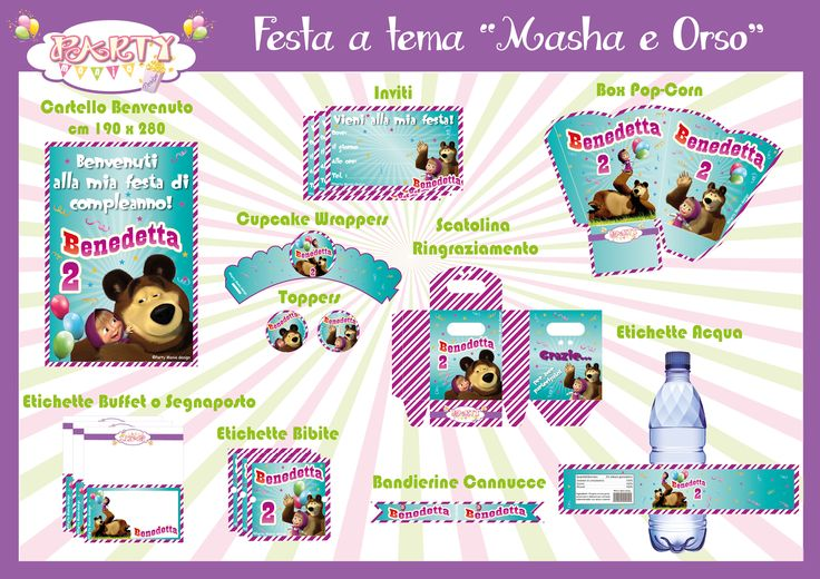 "Festa stampabile a tema ""Masha e Orso"""