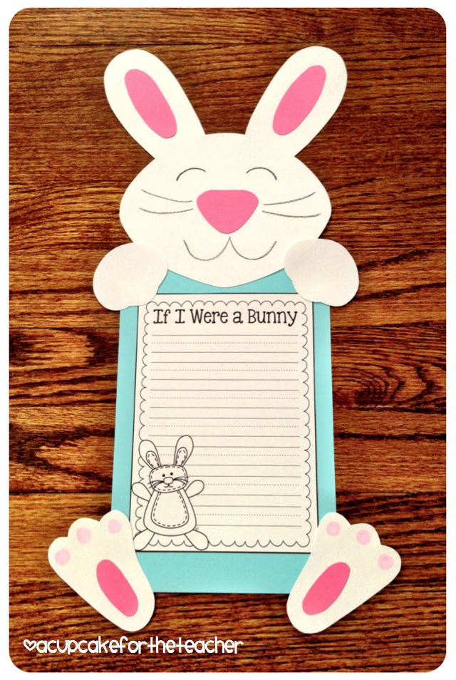 A Cupcake for the Teacher: Bunny Hop {a Craftivity} --Updated!