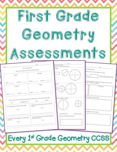 First Grade Geometry Assessments: Three free first grade math tests covering 2D Shapes, 3D Shapes, and Partitioning Shapes/Fractions