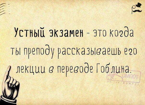Позитивные фразочки в картинках (21 штука) » RadioNetPlus.ru развлекательный портал