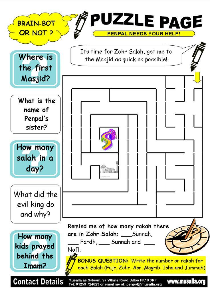 Online homework for kids - siddiqi.co.uk