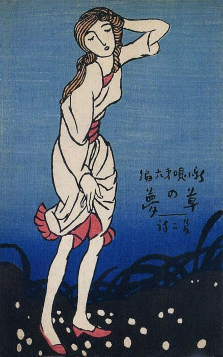 #Japanese #Art: Meadow of #Dreams. Takehisa Yumeji. 1919