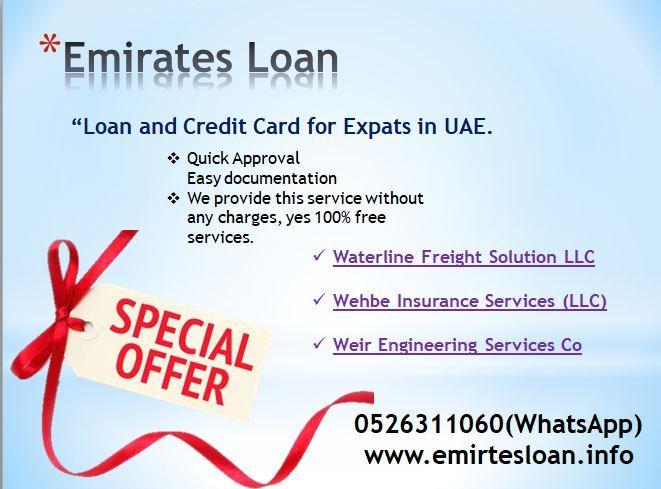 Loanopiazzaitalia Loandlo Loangelesart Loanpassion Loanranger Loanscanada Loanme Loansforbills Loaninuae Cre Business Loans Personal Loans Abu Dubai