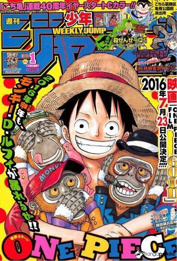 Weekly Shonen Jump!!!