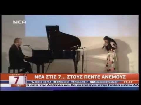 Линда & Stefanos. Live, 28.06.2013