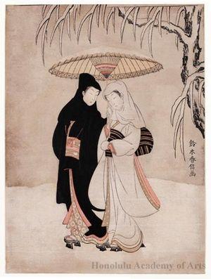 鈴木春信 相合傘 : Suzuki Harunobu: Lovers Sharing an Umbrella - Honolulu Museum of Art