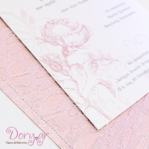 Dory.gr- Handmade vintage style wedding invitation. Rose design in pink and white. Pink pearl card sewn with an overlay of lace.