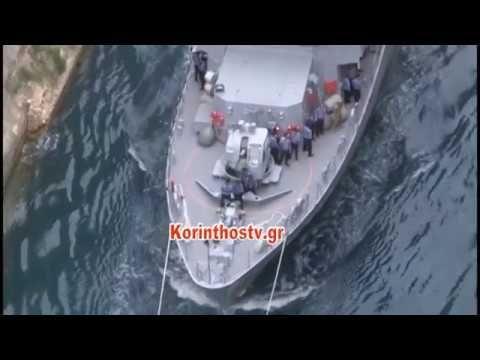 Τα πάντα για τον άνθρωπο         : Τουρκικό πολεμικό πλοίο πέρασε από τον Ισθμό της Κ...