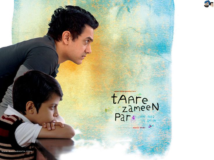 taare zameen par movie mp3 song download pagalworld