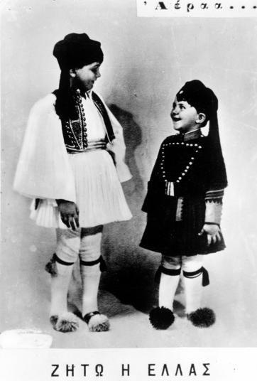 Greek war poster with children.  Date:ca. 1940