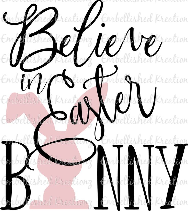 Easter believe in easter bunny with bunny vinyl decal easter diy