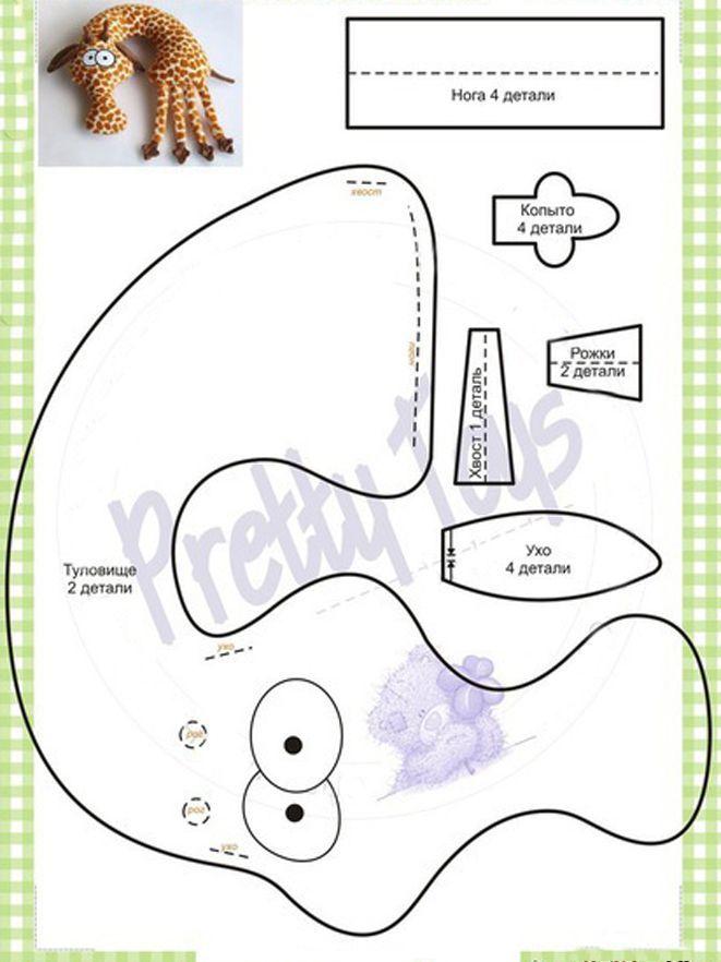 Almohada jirafa del cuello: | COJINES | Pinterest | Jirafa, Muneca ...