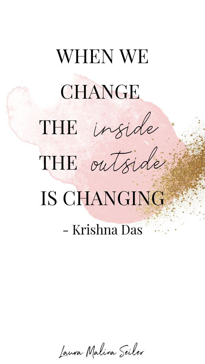 When we change the inside the outside is changing – Krishna Das