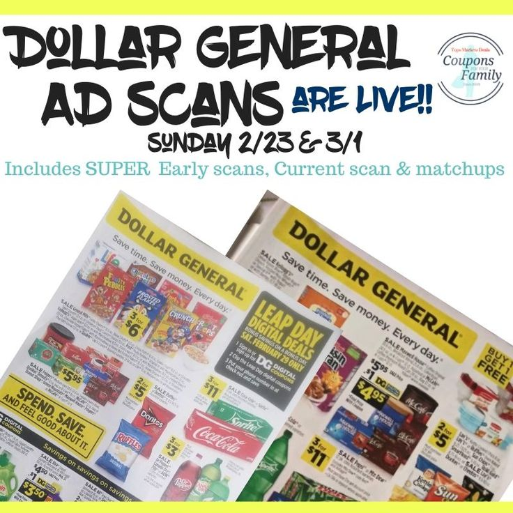 EARLY Dollar General Ad Preview 3/29, 3/22 + Coupon
