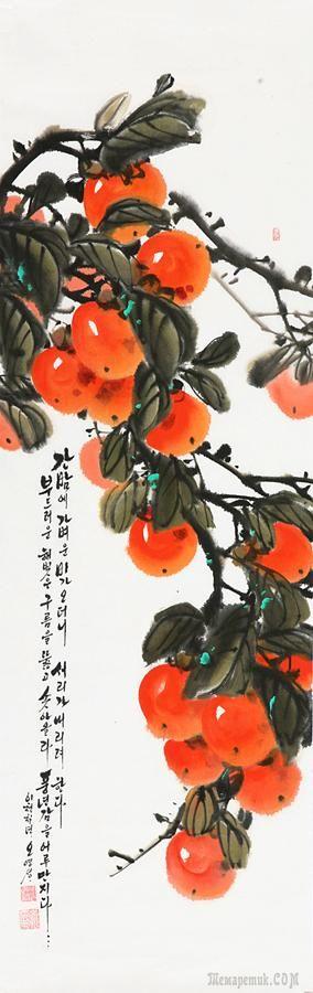 Корейская живопись. О Ён Сон - Oh Young Sung (오영성). КНДР. Акварель