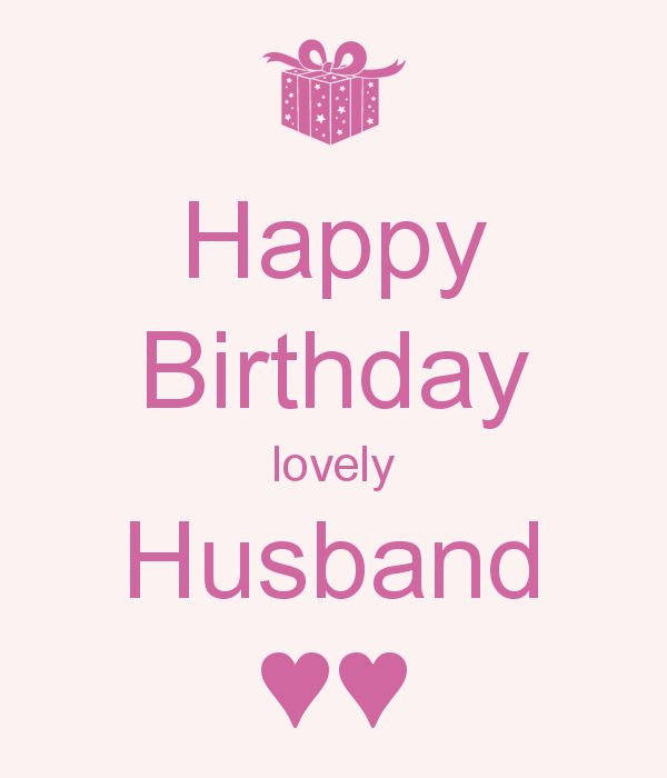 Happy Birthday Husband Quotes: Happy Birthday Husband Wishes, Messages, Images, Quotes