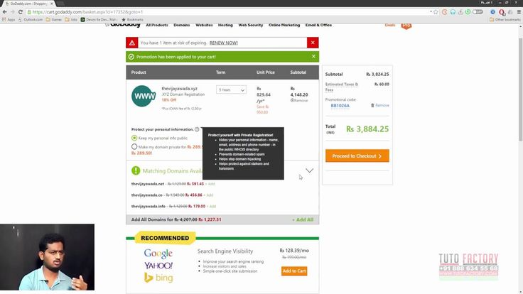 nice Web Design Telugu Tutorials :- How to Buy Domain in Godaddy |  Purchase Domain From GoDaddy