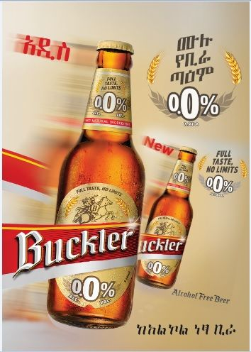 HEINEKEN Breweries S.C. launches Buckler