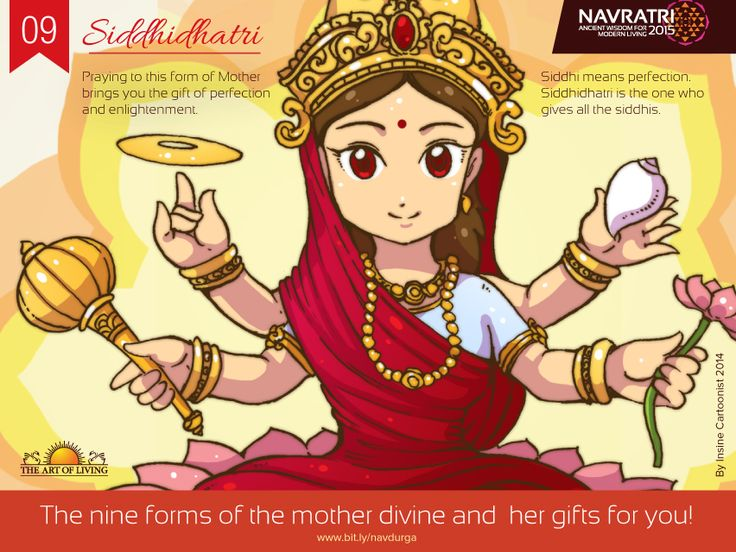 Siddhidhatri-Ninth form of #Navdurga fulfills all desires and helps one to get Siddhis. Perfection and enlightenment are the gifts of Siddhidhatri, which are attained in the presence of the Master.
