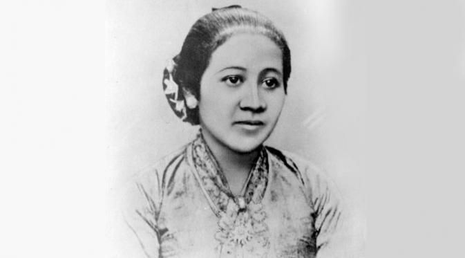 Happy Kartini Day!  Kartini (21 April 1879) was a prominent Indonesian national heroine from Java. She was also a pioneer in the area of education for girls and women's rights for Indonesians.  #holidayinn #holidayinnbalibenoa #resortbali #bali #hotelbali #travelling #holiday #explorebali #balieveryday #bestvacation #vacation #balipromotion #2016 #igdaily #ihg #instagood #photooftheday #fun #love #beautiful #nice #beach #nusadua #kartini #kartiniday