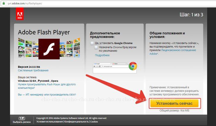 Включить адобе флеш плеер в тор браузере hyrda darknet logo