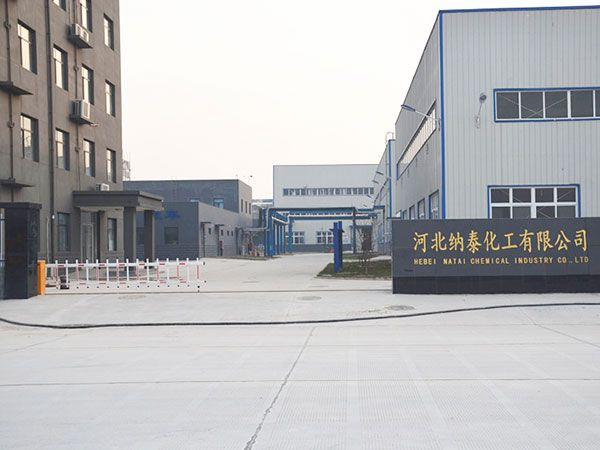 Established in 2015, Hebei Natai Chemical Industry Co , Ltd  is