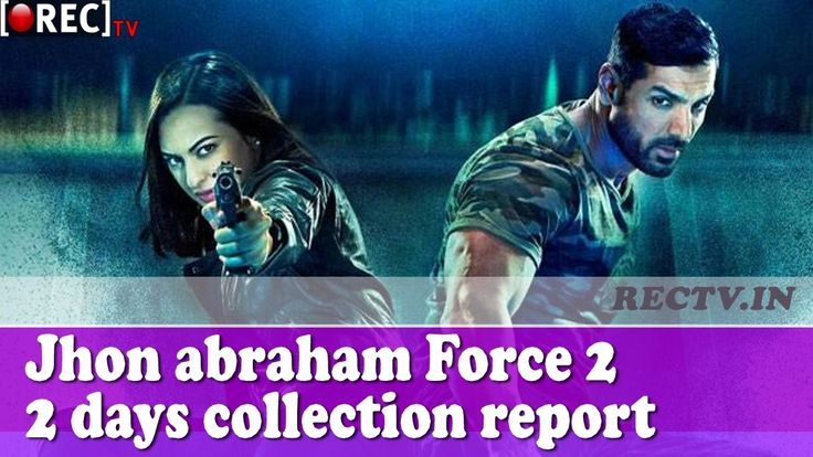 Jhon Abraham Force 2 Movie 2 days collection report || Latest bollywood news updates gossips