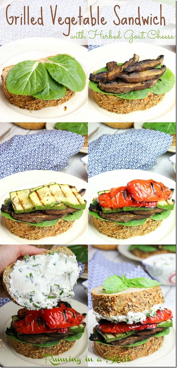Healthy Grilled Vegetable Sandwich with easy, homemade Herbed Goat Cheese recipe.  The perfect vegetarian grilling dish! | Running in a Skirt