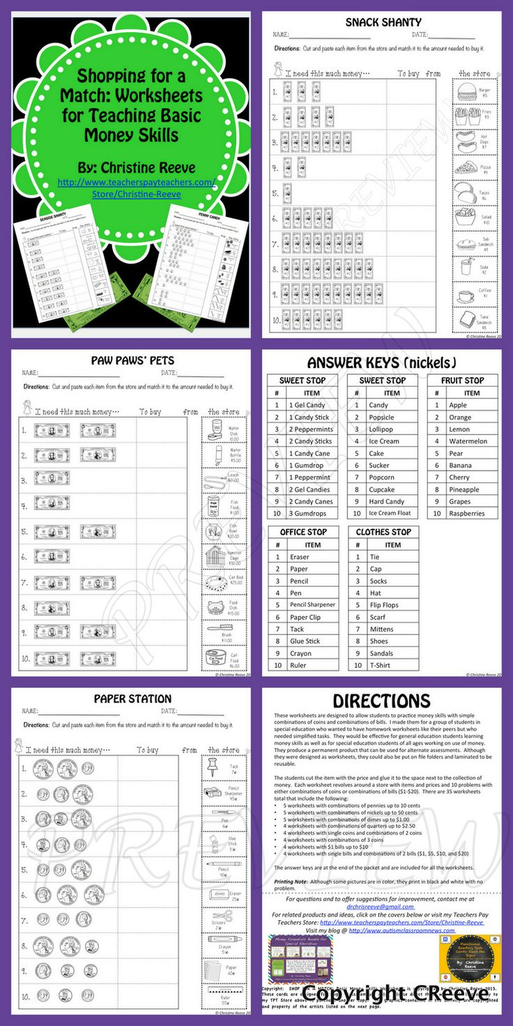 These worksheets are designed to allow students to practice money skills with simple combinations of coins and combinations of bills. I made them for a group of students in special education who wanted to have homework worksheets like their peers but who needed simplified tasks. They would be effective for general education students learning money skills as well as for special education students of all ages working on use of money. $5