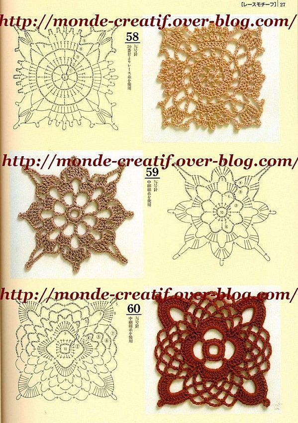 3 nice lacy square patterns.