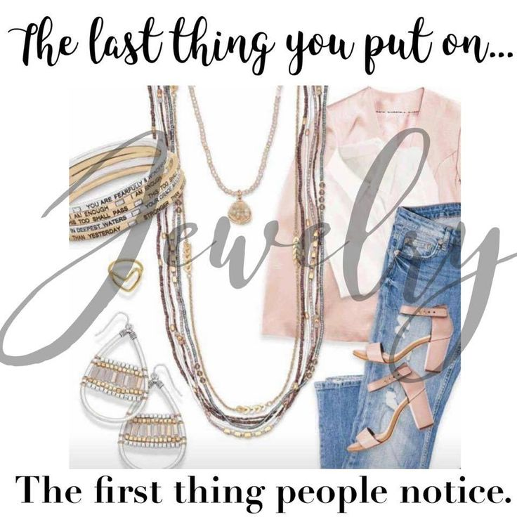Accessories are the LAST things people put on but the  FIRST thing people notice!   #premiereveryday Premier Designs Jewelry by Michelle Conlee Visit my online catalogs at michelleconlee.mypremierdesigns.com