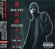 Ghetto Dictionary: The Art of War [CD] [PA]