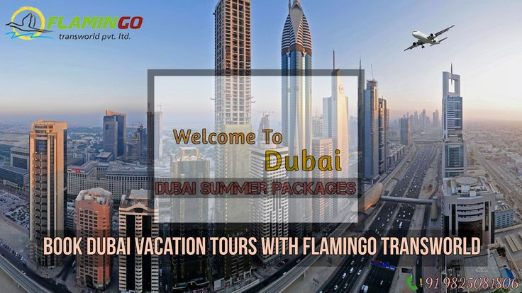 Dubai, a completely unique city state located among the United Arab Emirates has become a must visit tourist attraction for everyone. This small country presents more fun packed escapades than any other nation of its size.