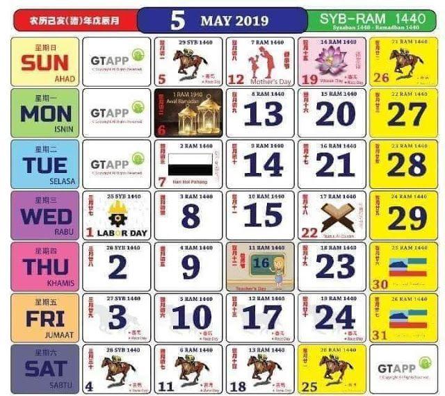 Kalendar Kuda 2019 Dah Boleh Save Dan Print Maria Firdz Sekolah Kuda